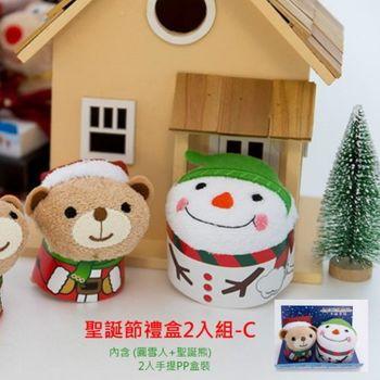 【台灣興隆毛巾製】聖誕節造型毛巾-聖誕圓雪人+聖誕熊 (2入盒裝)