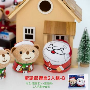 【台灣興隆毛巾製】聖誕節造型毛巾-聖誕老公公+聖誕熊 (2入盒裝)