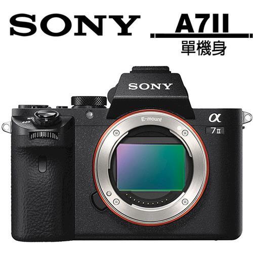 【原電64組】SONY A7II A7M2 單機身 (公司貨)