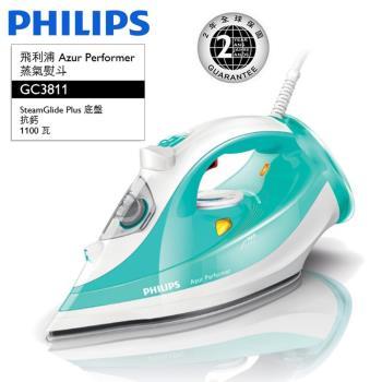【PHILIPS 飛利浦】Azur Performer 蒸氣熨斗 GC3811