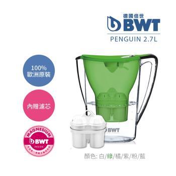 【BWT德國倍世】Mg2+鎂離子健康濾水壺2.7L–綠 (內含濾芯*1)