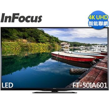 送好禮《InFocus鴻海》50吋4K智慧連網液晶 FT-50IA601