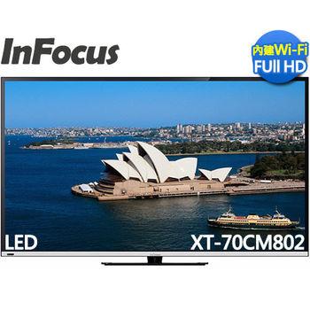 好禮三選一《InFocus鴻海》70吋 FHD 連網液晶 XT-70CM802