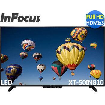 送好禮《InFocus鴻海》50吋 FHD LED液晶 XT-50IN810