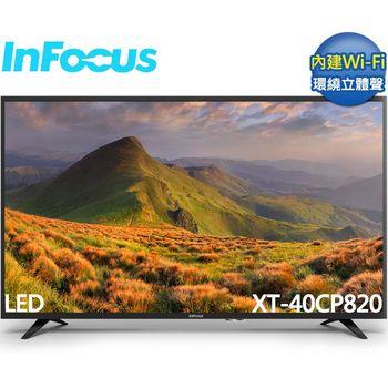 送好禮《InFocus鴻海》40吋 FHD LED聯網液晶 XT-40CP820