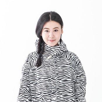rainstory雨衣-斑馬紋連身甜美雨衣 (M號)