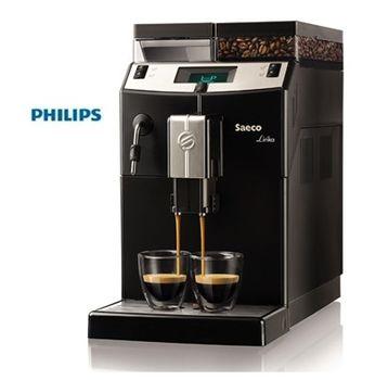 【飛利浦PHILIPS】義式全自動咖啡機Lirika(RI9840)