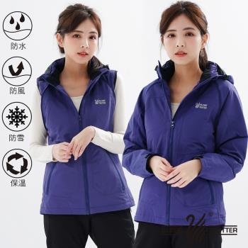 【遊遍天下】Globetex女款JIS90%羽絨背心外套兩穿防風防水機能羽絨外套(藍紫)
