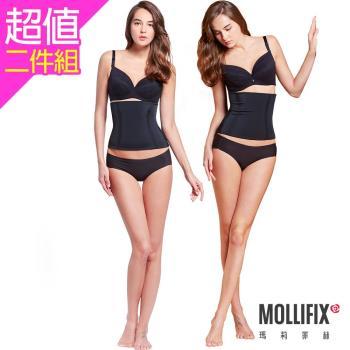 【Mollifix瑪莉菲絲】隱形殺手縮腹腰夾2件組