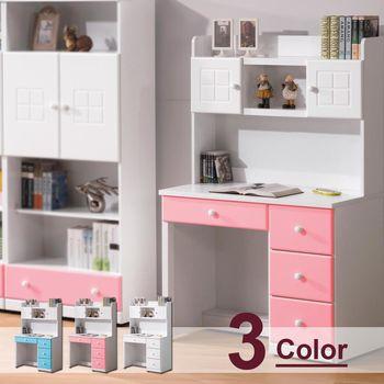 【時尚屋】[G17]童話3尺書桌組G17-A032-6三色可選