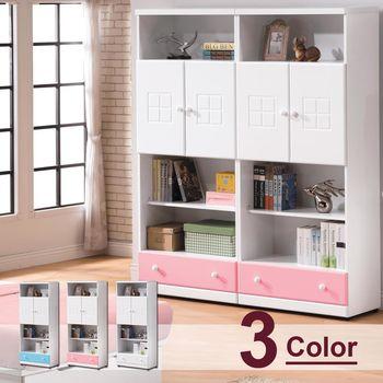 【時尚屋】[G17]童話下抽雙門書櫃G17-A032-5三色可選