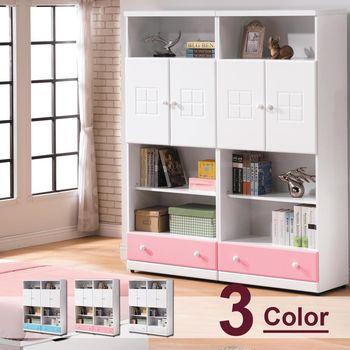 【時尚屋】[G17]童話5尺下抽雙門書櫃組G17-A032-4 三色可選