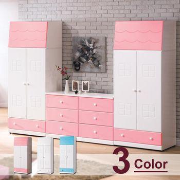 【時尚屋】[G17]童話2.5尺衣櫥G17-A029-5三色可選