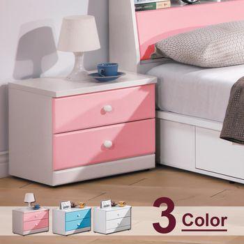 【時尚屋】[G17]童話床頭櫃G17-A029-3三色可選