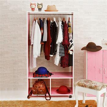 【澄境】粉色木紋開放式收納衣櫃 -雙色可選