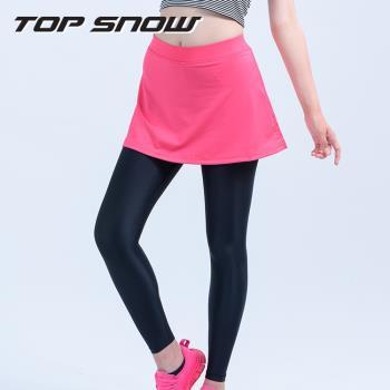 【Top Snow】美國3M吸濕排汗兩件式塑型壓力褲裙(1入/大呎碼壓力褲) 完美包覆 展現迷人曲線