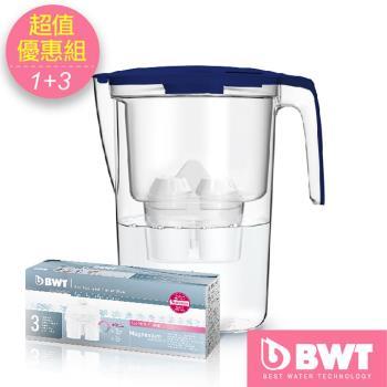 【BWT德國倍世】◆超值優惠組◆Mg2+鎂離子健康濾水壺3.6L(藍) + 8周長效濾芯-三入組