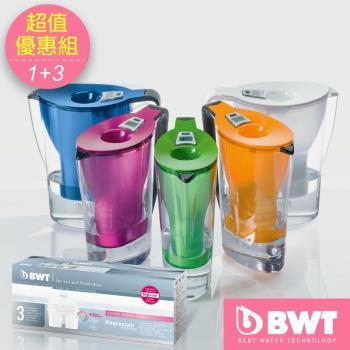 【BWT德國倍世】◆超值優惠組◆Mg2+鎂離子健康濾水壺2.7L(四色任選) + 8周長效濾芯-三入組