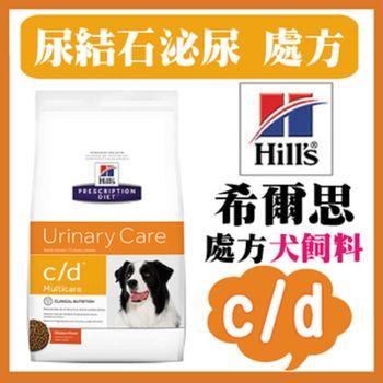 【送項圈】Hills 希爾思犬用處方飼料 c/d Multicare 泌尿道護理 (1.5kg)