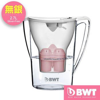 【BWT德國倍世】Mg2+鎂離子濾水壺2.7L–無銀/母嬰款 (內含粉色除銀濾芯*1)