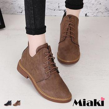 【Miaki】踝短靴英倫復古懷舊V口綁帶低跟包鞋 (棕色 / 黑色)