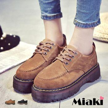 【Miaki】休閒鞋英倫復古馬汀厚底包鞋 (卡其色 / 黑色)