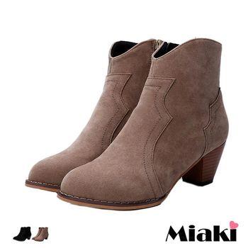 【Miaki】踝短靴韓優雅絨面花紋尖頭低跟包鞋 (杏色 / 黑色)