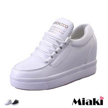 【Miaki】休閒鞋韓妞必備街頭內增高懶人包鞋 (白色 / 黑色)
