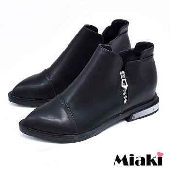 【Miaki】踝短靴歐美簡約個性金屬尖頭側拉鍊低跟包鞋 (黑色)