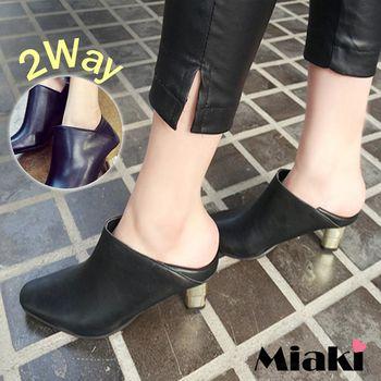 【Miaki】踝靴韓都會V口兩穿式金屬低跟包鞋 (黑色)