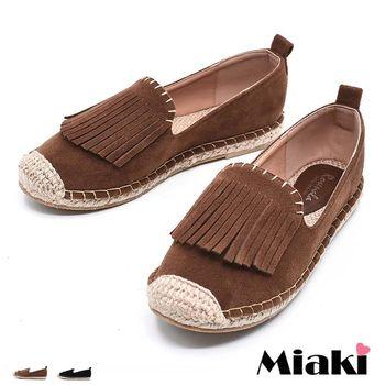 【Miaki】休閒鞋韓麻編絨質流蘇平底懶人包鞋 (卡其色 / 黑色)
