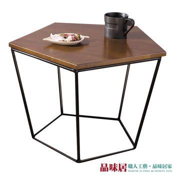【品味居】艾爾強 時尚1.8尺實木造型大茶几(二色可選)