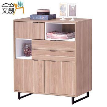 【文創集】艾爾米 時尚3尺木紋展示櫃/收納櫃