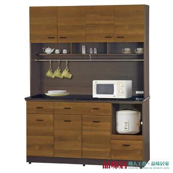 【品味居】伊蒂絲 木紋5尺雲紋石面收納櫃/餐櫃組合(上+下座)