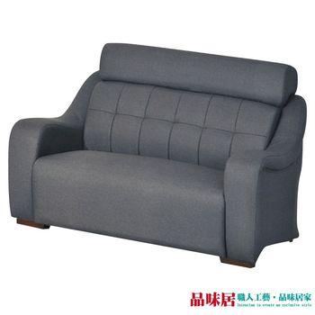 【品味居】曼薩 機能性皮革二人座沙發