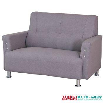 【品味居】曼瑟薩 機能性皮革二人座沙發
