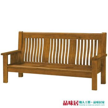 【品味居】蘭夏之風 時尚柚木實木三人座沙發椅