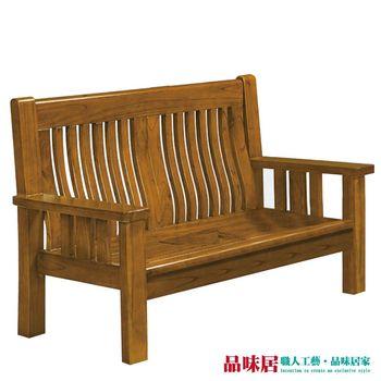 【品味居】蘭夏之風 時尚柚木實木二人座沙發椅