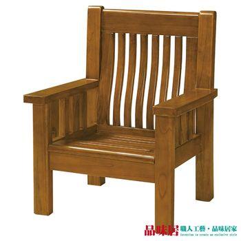 【品味居】蘭夏之風 時尚柚木實木單人座沙發椅