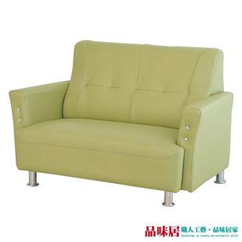 【品味居】馬卡 時尚綠色皮革二人座沙發