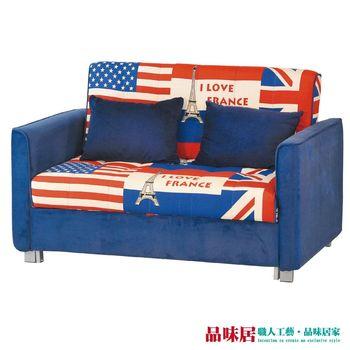 【品味居】英格爾 時尚亮彩機能式沙發床(五段式可調+拉合式沙發床)