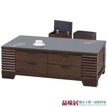 【品味居】奎德 胡桃木紋4.3尺黑玻大茶几(附贈收納椅凳二張)