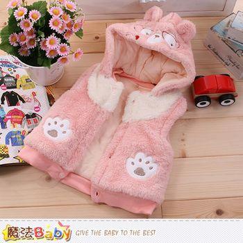 魔法Baby 嬰幼兒外套 專櫃款毛絨厚鋪棉連帽背心外套~k60049