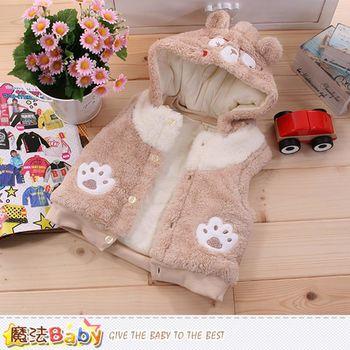 魔法Baby 嬰幼兒外套 專櫃款毛絨厚鋪棉連帽背心外套~k60048