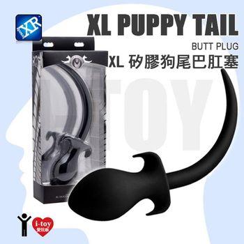【精美盒裝】美國 XR brands XL矽膠狗尾巴肛塞 XL Puppy Tail Butt Plug