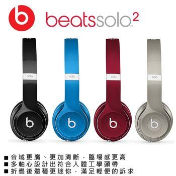 【Beats】Solo2 耳罩式耳機LUXE版(藍)