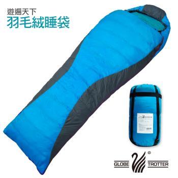 【遊遍天下】保暖防風防潑水羽毛絨睡袋F1000-2_1.75KG(顏色隨機)