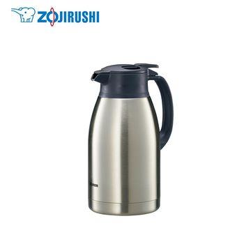 ZOJIRUSHI 象印1.5L桌上型不鏽鋼保溫瓶 【SH-HB15】