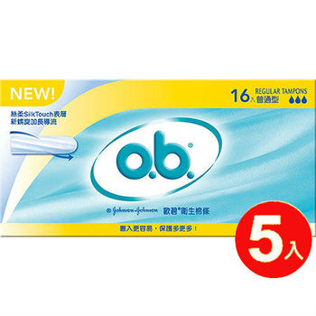 【買一送一】o.b.歐碧 衛生棉普通型(16條x5入)