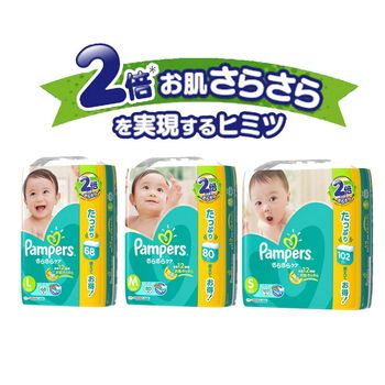 【單包】日本境內 巧虎版綠色幫寶適 黏貼型
